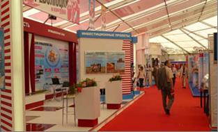 Notizie dalle Rondini d'Oro-Forum Internazionale degli Investimenti – Soci 2012